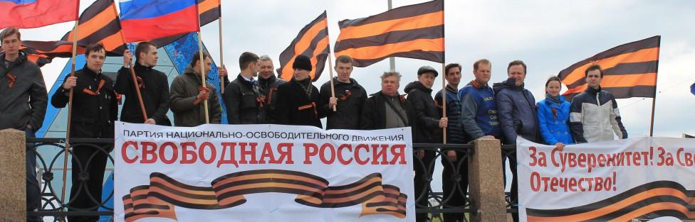 Общероссийская акция «СМИ-хватит лгать!»