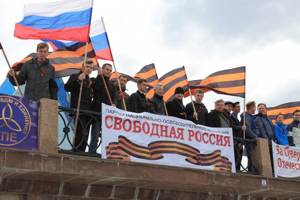 Митинг_18мая_Екатеринбург_2_1