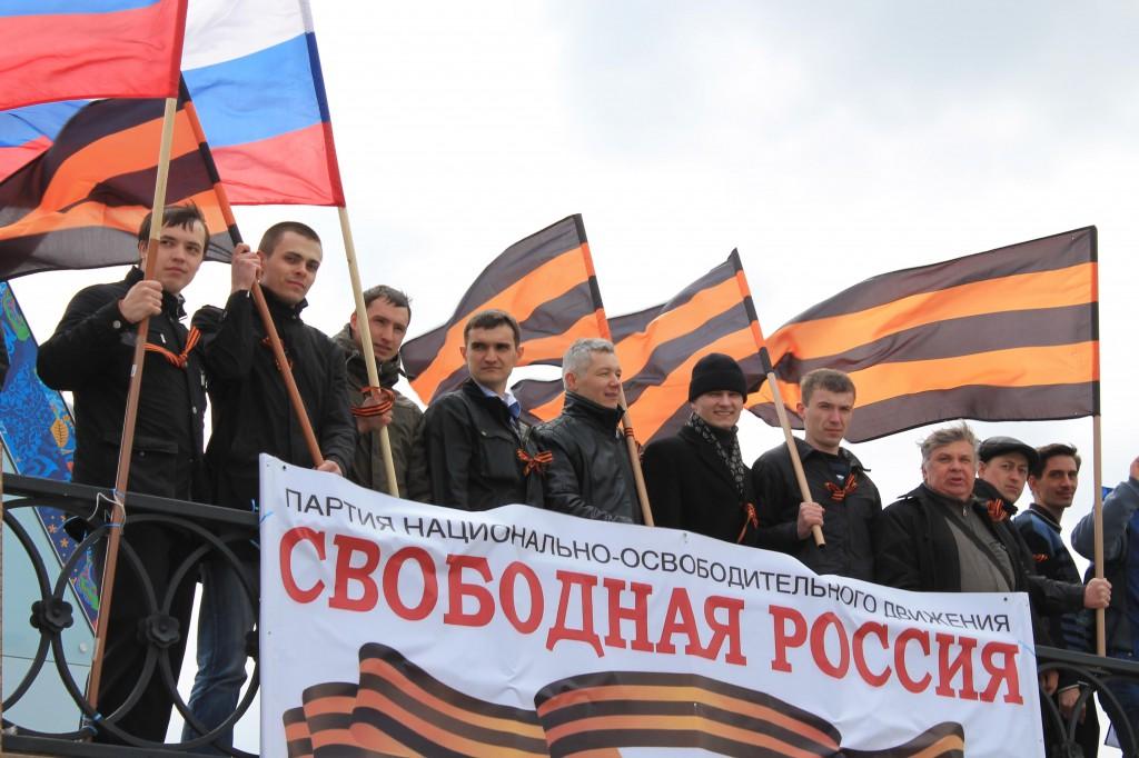 Митинг_18мая_Екатеринбург_3_1