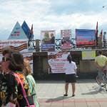 Пикет «12 июня: День России или День Позора?»