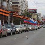 Автопробег «За суверенитет! За Путина!»