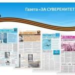 В декабре будет жарко: Национально-освободительное движение планирует проведение двух крупных всероссийских акций, а также множества мероприятий в регионах.