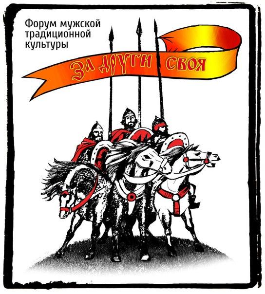 zadrugisvoya