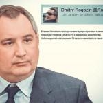 В РФ введен новый мобилизационный план экономики