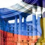 Россия: поле битвы – Украина