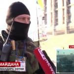 В Киеве закрывают военторги, чтобы лишить митингующих оружия