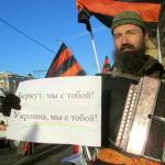 Москвичи вышли на пикет посольства США: Руки прочь от Украины!