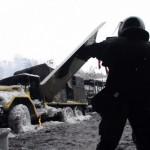 Поддержи бойцов МВД в Киеве!