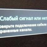 «НТВ-Плюс» прекращает ретрансляцию телеканала «Дождь»