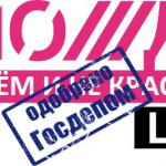 Прокуратура начала проверку «Дождя» после опроса о блокаде Ленинграда