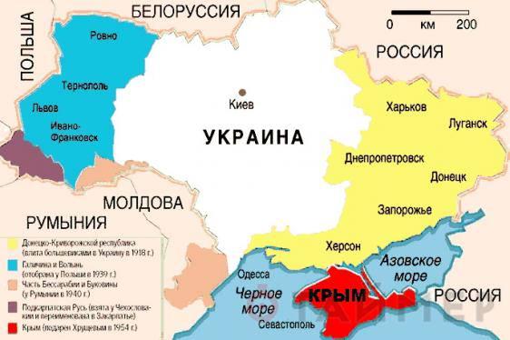 1391160205_ukriya