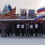Национально-освободительное движение вышло на пикет в поддержку воссоединения Украины с Россией и Белорусью