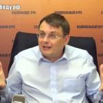 Беседа с депутатом Государственной думы Евгением Фёдоровым 25 ноября 2013