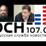 Е.А. Федоров на РСН.fm в программе «Своя правда»