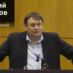 Евгений Фёдоров: Стандартное освобождение стандартной колонии