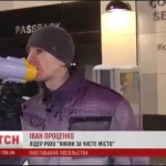 Киевляне потребовали от посольства США прекратить финансирование беспорядков