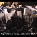 Народно-Освободительное Движение (НОД) на Руси
