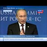 Путин о майдане