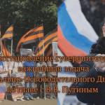 Путин о суверенитете