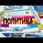 Украина: прогноз развития событий «Политика» 22.01.2014