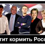 Лев Щаранский: Провожали Макфола – закрыли три «Дождя»
