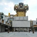 Российскую академию наук могут передать в «контур управления» Рогозина