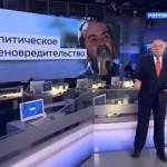 Киселёв про шендеровичей, рабиновичей и политическое членовредительство