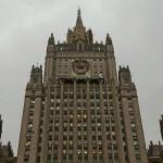 МИД: Вопрос конституционной реформы на Украине должен решить референдум