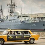 На Кубе обнаружили российский разведывательный корабль