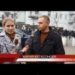 Киевская акция в поддержку Беркута