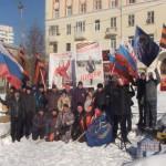 «Удар по Украине – это удар по России!» — в Екатеринбурге прошли митинги Всероссийского Национально-освободительного движения