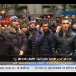Сотни крымских татар начали митинг около здания Верховного совета Крыма