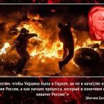 Ночь Украины в блоге. Русский Мир просыпается