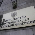 Россия потребовала от Запада прекратить вмешиваться во внутренние дела Украины