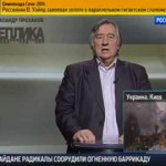Александр Проханов: Пылающий майдан