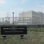 США усилили охрану посольства в Киеве