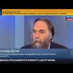 Дугин о ситуации на Украине. Россия 24. 22.02.2014