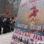В Екатеринбурге активисты собирали сухари у Генконсульства США для Виктории Нуланд