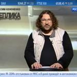 Максим Кононенко: Комплекс инвестора 03.02.2014