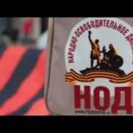 Массовый пикет против «Дождя» (12-13.02.2014)