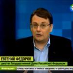 Об интервенции на Украину Е. Федоров на телеканале МИР 19.02.2014