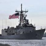 Корабль ВМС США сел на мель в Черном море