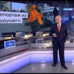 «Вести недели» с Дмитрием Киселевым 16.02.2014