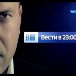 «Вести в 23:00» 11.02.2014