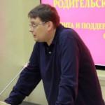 Выступление Евгения Федорова в Общественной палате