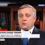 Экс-глава СБУ назвал тех, кто получил прибыль от бойни на Майдане