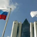 «Газпром» в мае подпишет контракт с Китаем на поставку 38 млрд куб м газа