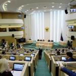 СФ готовит законопроект о конфискации активов компаний США и ЕС