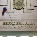 Крым создает свою прокуратуру, МВД и службу безопасности