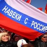 Севастопольский горсовет принял решение о вхождении в состав России в качестве субъекта